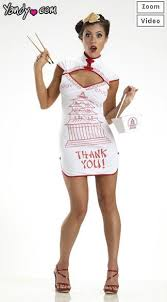 Party Website Halloween Costumes Sociological Images