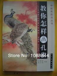 free shipping traditional peacock peahen bird chinese