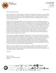 mba letter of reccomendation emani jerome