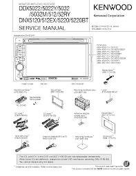 b7510 kubota ignition switch wiring diagram wiring diagram kubota
