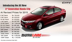 new honda city car price in india increases prices city now rs 48 000 more expensive