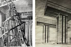 modernism in architecture a picture dictionary