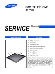 samsung gt p7500 galaxy tab 10 1 3g service manual