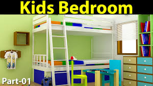 kids bedroom design kids bedroom design in 3d max part 01 youtube