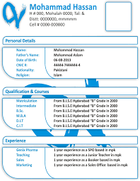 simple cv format in word file awesome latest resume format word file download images exle