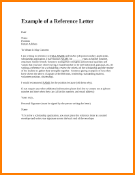 cover letter how to address cover letter envelope choice image cover letter ideas