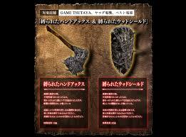 Dark Souls 2 Map Are There In Game Bonuses For Pre Ordering Dark Souls 2 Dark