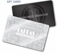 restaurants that offer e gift cards pappas gift cards