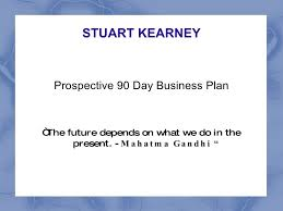 90 day business plan