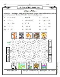 adding and subtracting integers fun worksheet u0026 adding subtracting