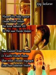 Indian Song Meme - 92 best song lyrics images on pinterest lyrics music lyrics and