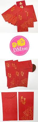 lucky envelopes dmtse pack of 40pcs lucky money envelopes for new year