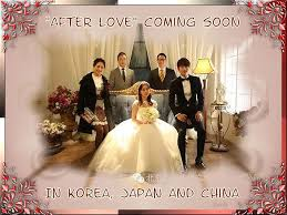 Wedding Dress Korean Movie Good News Movie U201cafter Love U201d Park Si Hoo Korean Actor