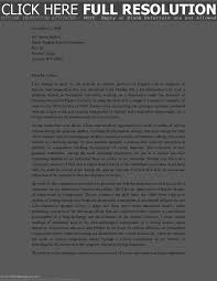 collection of solutions sample cover letter for university