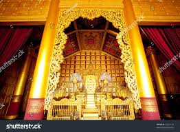 Palace Interior by Hall Palace Interior Thailand Stock Photo 73221130 Shutterstock