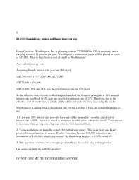 young goodman brown study guide answers buy custom argumentative essay on shakespeare essay on philosophy
