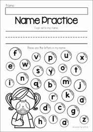 summer review preschool no prep worksheets u0026 activities name