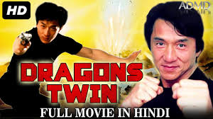 film komedi romantis hollywood dragons twin 2017 full movie in hindi jackie chan new