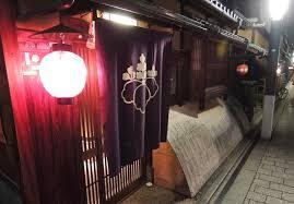chambre d hote japon mes voyages le japon