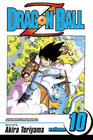 dragon ball vol 10 goku freeza akira toriyama