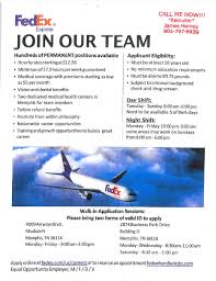 fedex u2013 hundreds of permanent positions available job u0026 career
