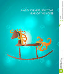 happy holidays new year of the stock images image