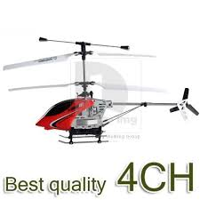 best 4ch helicopter 4ch mjx gyro mini rc helicopter review best deals