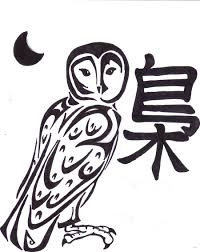 owl tattoo simple tribal owl tattoo worth to look pinterest tribal owl