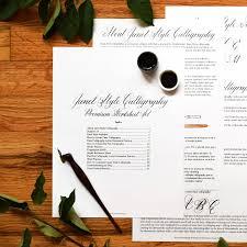printable calligraphy worksheet set janet style the postman u0027s