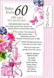 birthday card for 60 year woman happy 60th birthday cards unique simon elvin 2016 special year you