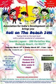 Halloween Events Redondo Beach Visitors Bureau Holi On The Beach At Seaside Lagoon 200 Portofino Way Redondo
