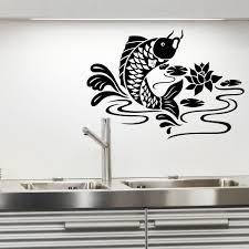 koi carp fish animal wall sticker world of wall stickers koi carp fish animal wall sticker decal a