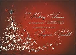 christmas card template for business consciousbeingwellness com