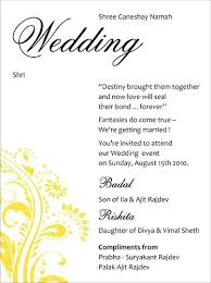 marriage card quotes wedding invitation quotes mounttaishan info