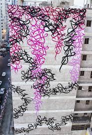 822 best s art images on pinterest urban art street art