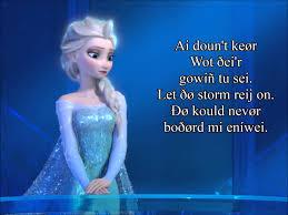 let it go disney s frozen let it go sing along in reformed english spelling