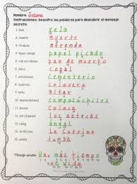spanish day of the dead activities for all levels of students