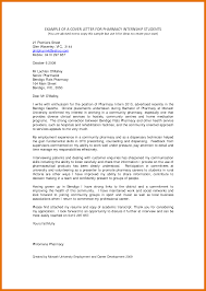 delta sigma theta interest letter images letter format examples