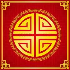 Oriental Design Oriental Chinese Design Elements Vector Image 1579195