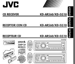kd r330 jvc car stereo wiring diagram jvc kd lx111 plug wiring