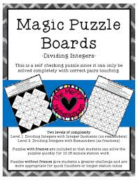 integer operations magic puzzle board bundle by widenmo6684