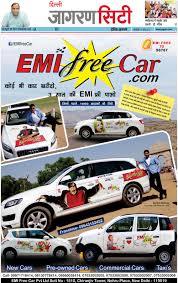 car advertisement emi free car promotion on danik jagran jagran city 26 april