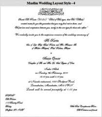 muslim wedding invitation wording kerala muslim wedding invitation cards popular wedding