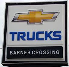 Barnes Crossing Hyundai Barnes Crossing Chevrolet Buick Gmc New Albany Ms 38652 3310