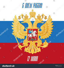 Colors Of Russian Flag Russia Day Russian Flag Emblem Russia Stock Vector 649303729