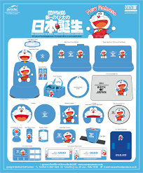 cartoon car back car accessories doraemon birth of japan