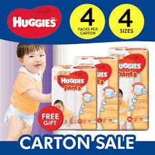 huggies gold qoo10 free gift available huggies sales huggies gold