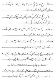 worksheet handwriting lessons wosenly free worksheet