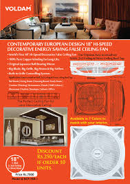 The founder of false ceiling fan in Pakistan Voldam Super Slim