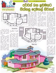 house plans and design architectural sri lanka with pictures